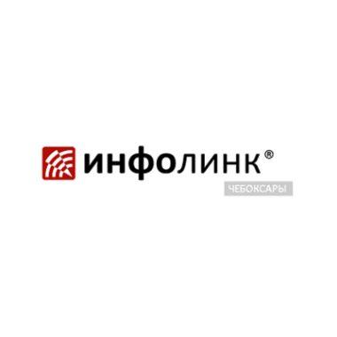 Телекоммуникационная компания «Инфолинк»