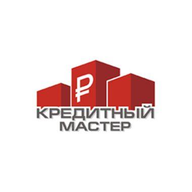 Компания «Кредитный мастер»
