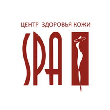 SPA «Центр здоровья кожи»