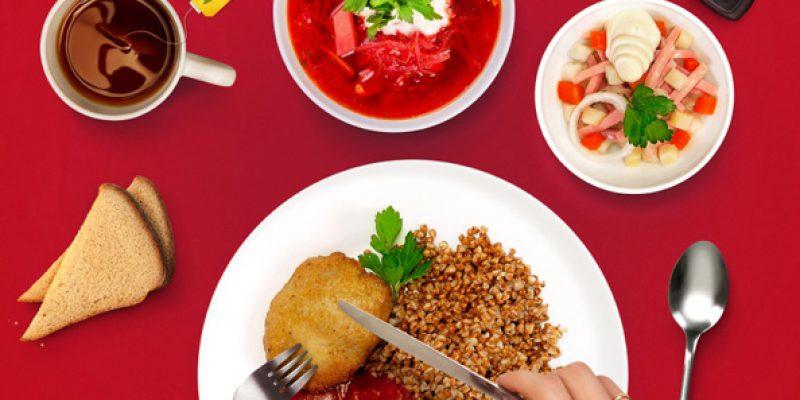 Пообедайте в кафе «Тачанка» со скидкой 15%!
