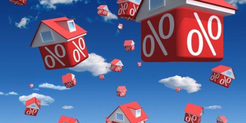 Снижены ставки по займу в размере Материнского капитала!